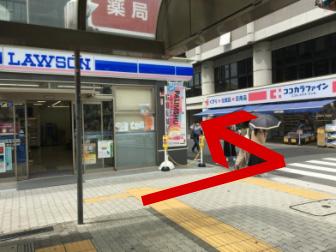 地下鉄御堂筋線 あびこ駅ルート1