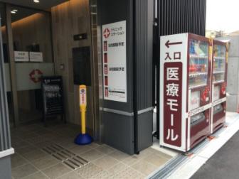 地下鉄御堂筋線 あびこ駅ルート3